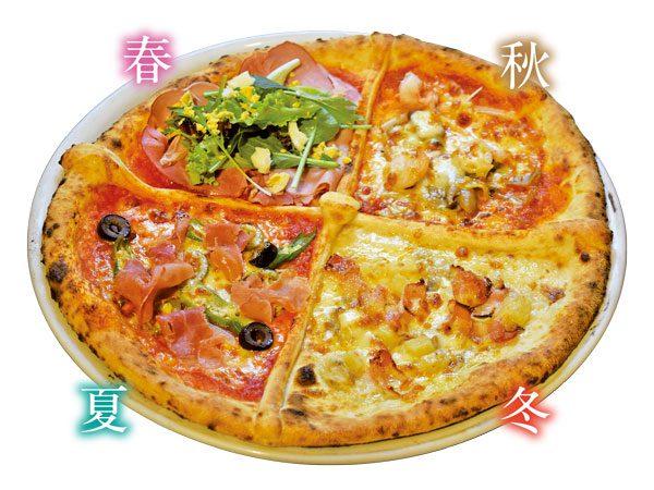 4種のピッツァ クワトロスタジオーニ