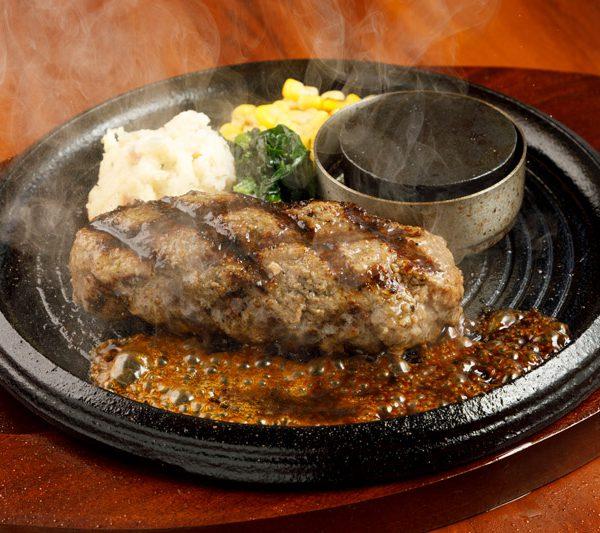 牛100%網焼きグリルハンバーグ<span>Grilled 100% All-Beef Hamburger</span>